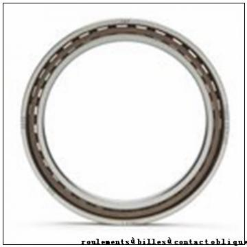 44,45 mm x 95,25 mm x 20,6375 mm  SIGMA QJL 1.3/4 roulements à billes à contact oblique